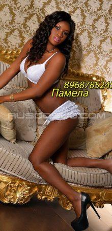 Проститутка Памела