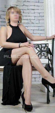 Проститутка Элианора