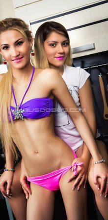 Проститутка Подружки